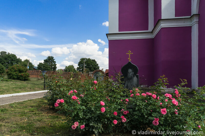 Крестовоздвиженский храм. Крестовоздвиженский монастырь.