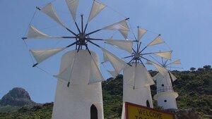 Ветряные мельницы...