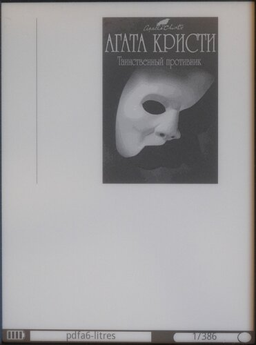 Gmini MagicBook M61 - чтение текста в формате pdf