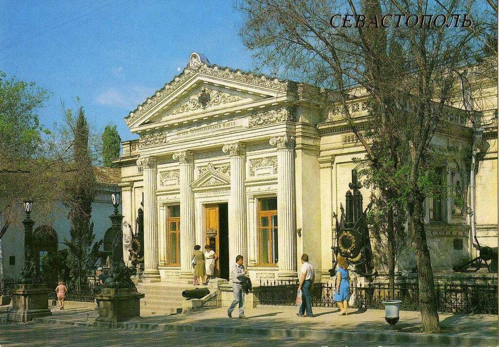 Севастополь 1989