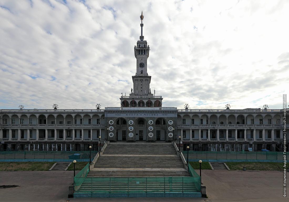 здание Северного речного вокзала Москвы