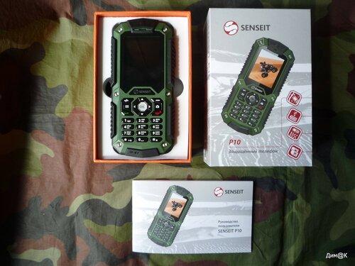 Телефон в упаковке