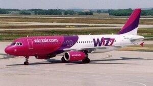В Яссах Wizz Air открыл 3 новых рейса