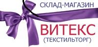 Текстильторг Швейное и вязальное оборудование на