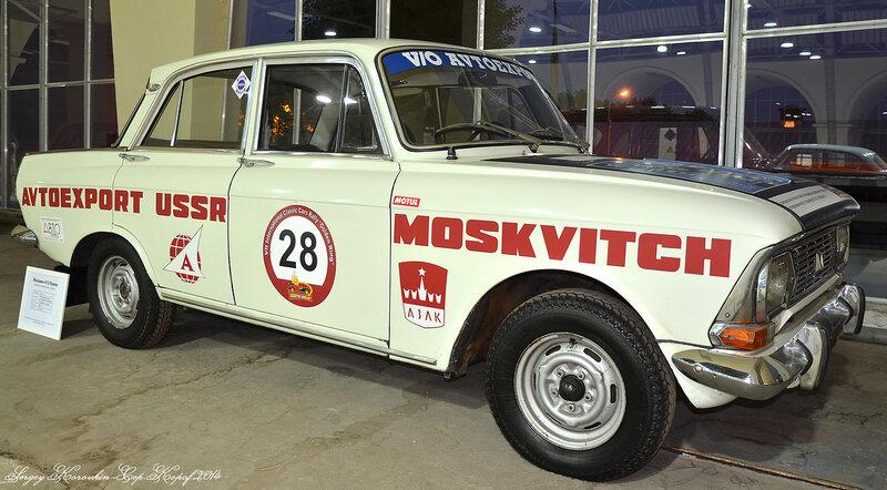 Москвич-412 Ралли