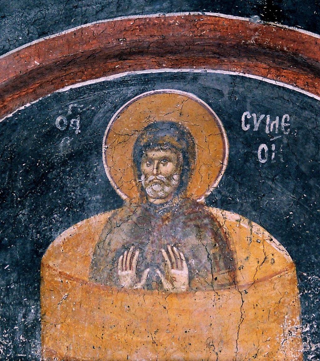 Святой Преподобный Симеон Столпник. Фреска монастыря Грачаница, Косово, Сербия. Около 1320 года.