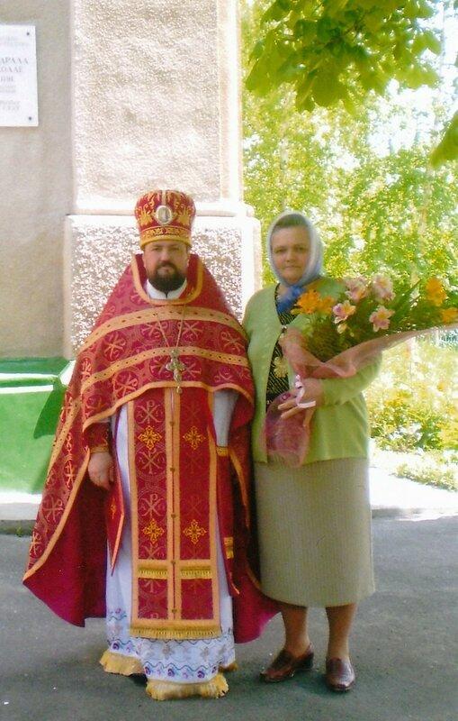 Protoiereul mitrofor Mihail şi preoteasa Lidia..jpg