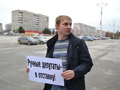 Егор Савин (Источник: личная страница в Facebook)