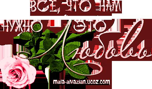 http://img-fotki.yandex.ru/get/5111/164848982.1b/0_103f41_9edd9eae_orig