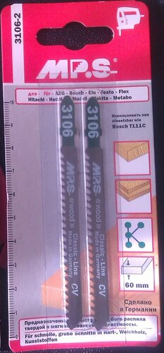 Пилки MP.S 3106-2