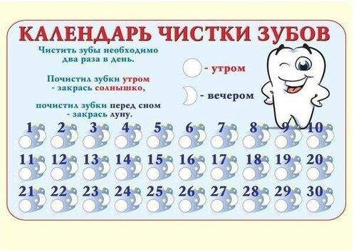 https://img-fotki.yandex.ru/get/5111/209277206.4/0_123707_ddae8743_L.jpg