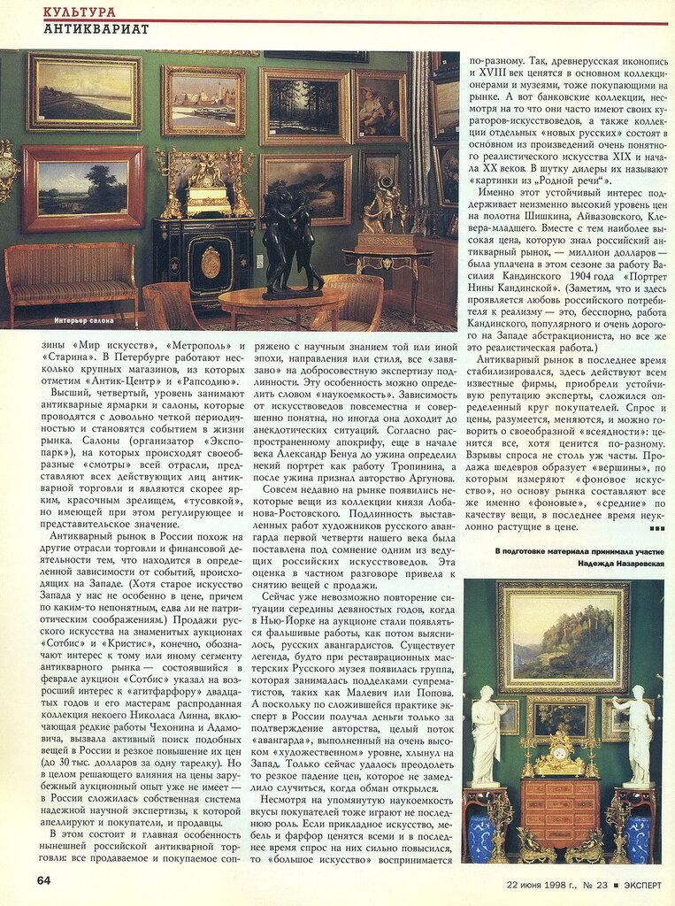 folm3.jpg