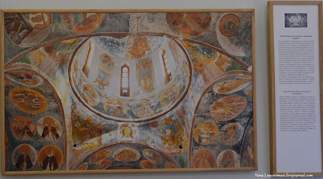 Юрий Холдин. Свет фресок Дионисия – миру. Выставка в картинной галерее Ващенко в Гомеле