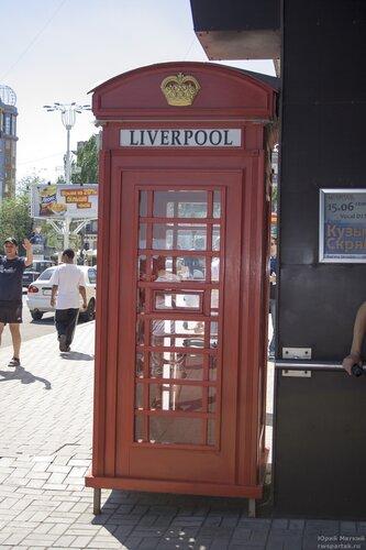 20120627 - Донецк009