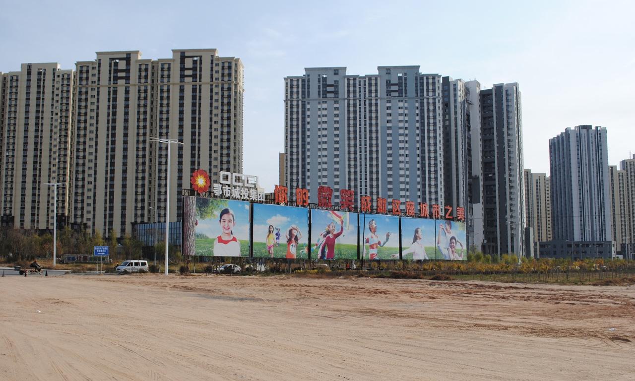 7 Главный инвестор-застройщик в 2008-09 годах установил цены на жильё здесь в 10-11 тысяч долларов з
