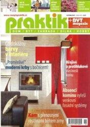 Журнал Praktik №11 2012