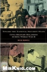 Книга Toward the National Security State: Civil-Military Relations during World War II