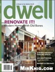 Журнал Dwell №6 2008