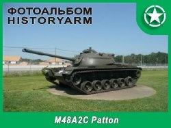 Американский средний танк M48A2C Patton 48