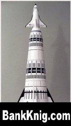 Журнал Pabel-Moewig Verlag - космический корабль Perry Rhodan Stardust pdf 13Мб