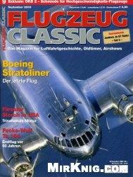 Журнал Flugzeug Classic №9, 2003