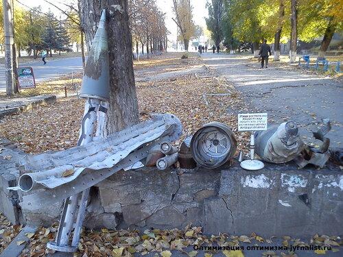 Этими боеприпасами фашистская украинская армия обстреливала мирных жителей Луганска Оптимизация оптимизма jyrnalist ru