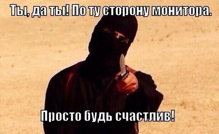 """Хайсер Джемилев необходим РФ в качестве заложника, инструмента давления на его отца"", - адвокат Полозов - Цензор.НЕТ 263"