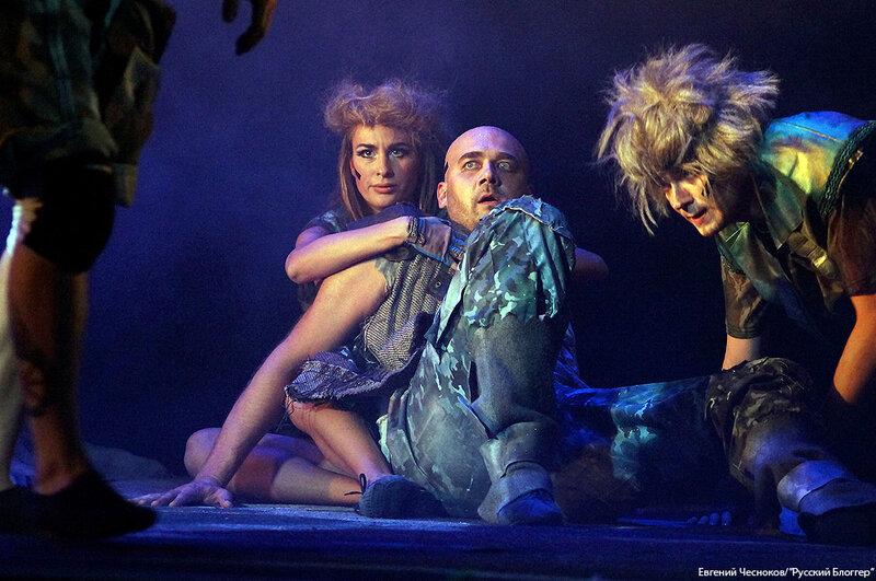 Осень. Театр Луны. Ящерица. 17.09.14.43..jpg