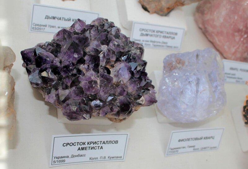 Сросток кристаллов аметиста; фиолетовый кварц