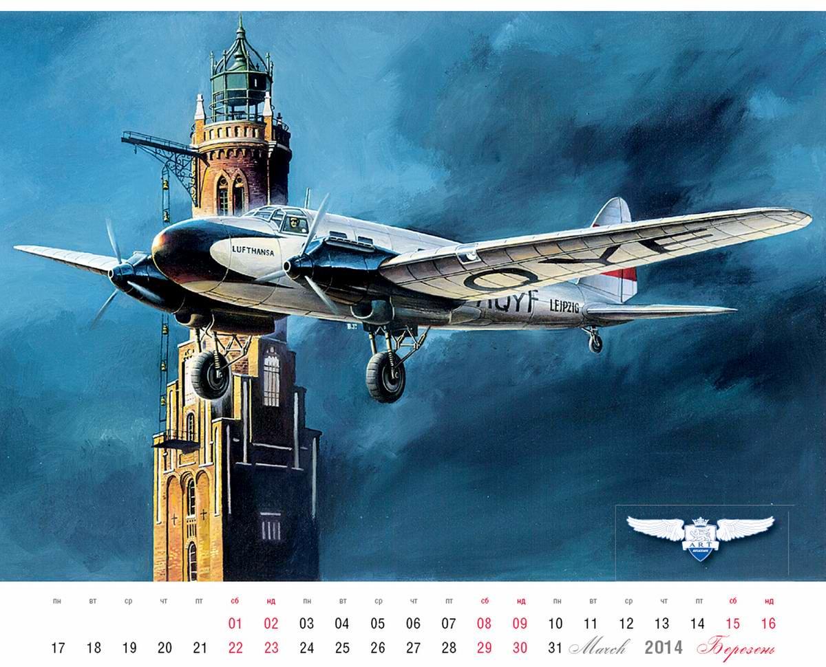 Heinkel He 111 C-0 - немецкий пассажирский самолет