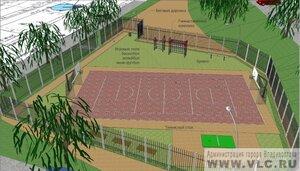 Во Владивостоке до конца года построят 4 современные спортивные площадки
