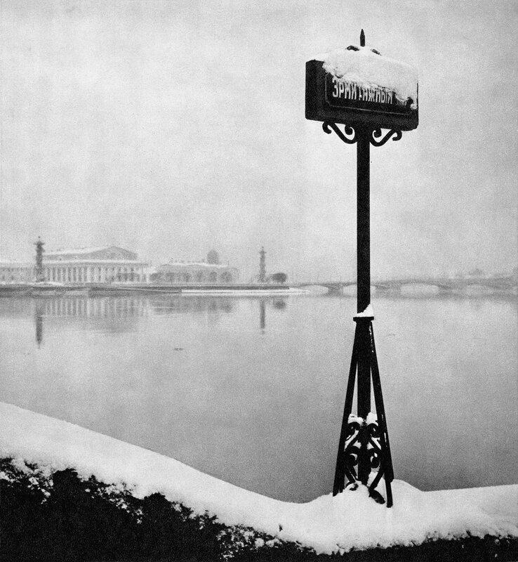 Нева у Эрмитажного моста / The Neva near the Hermitage Bridge