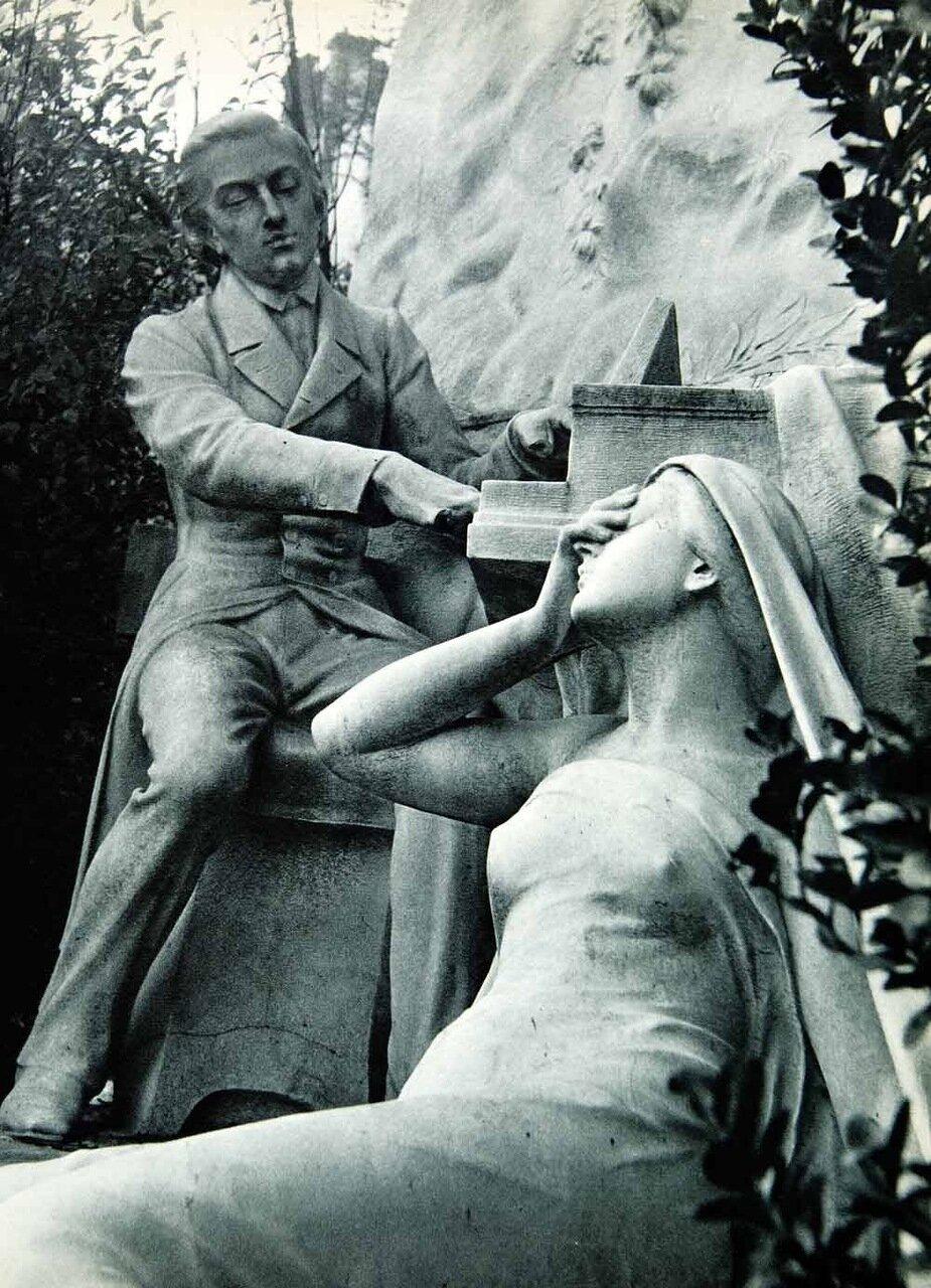 1956.Памятник Шопену. Парк Монсо