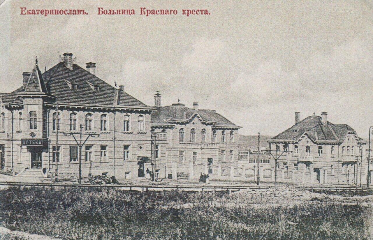 Больница Красного креста