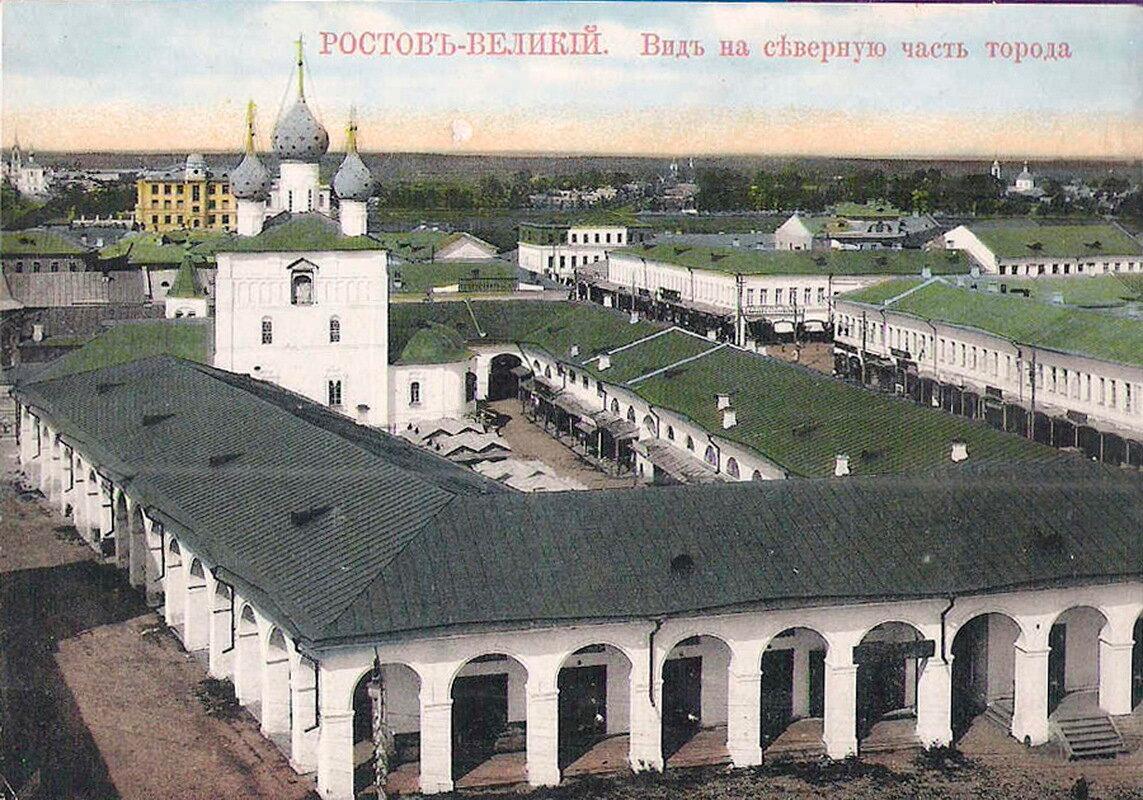 Вид на северную часть города