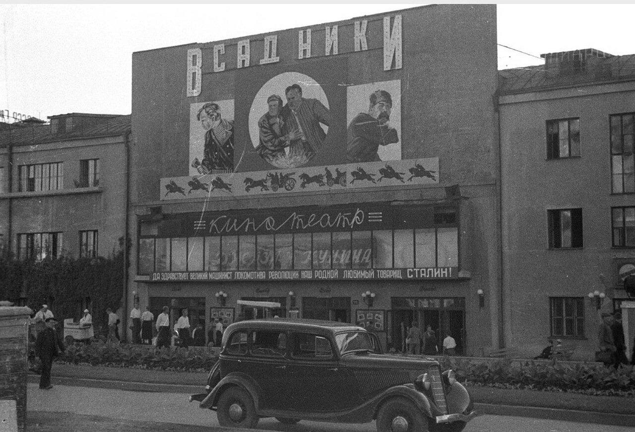 68. Кинотеатр