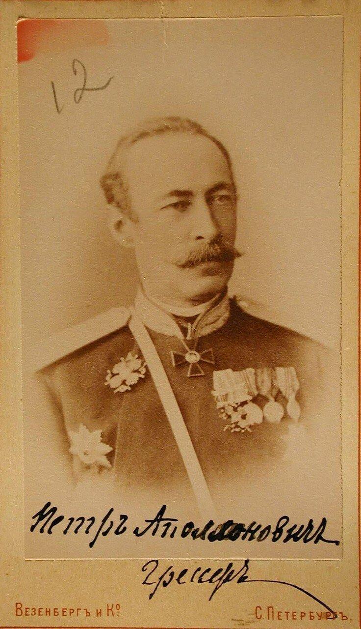 15. Грессер Петр Аполлонович (1833—1892) — генерал-лейтенант (1883), Санкт-Петербургский градоначальник (с 2 июня 1883 по 29 апреля 1892)