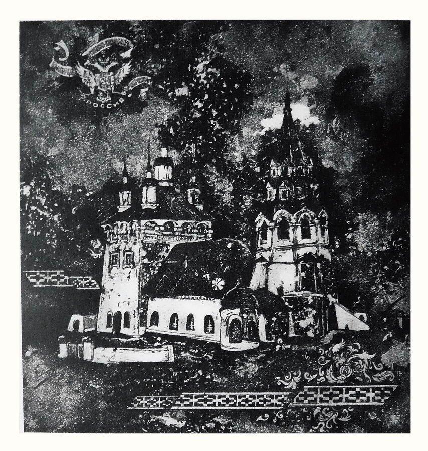 успенско-никольский собор
