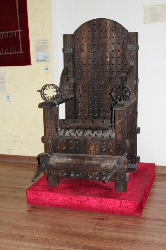 «Кресло допроса»