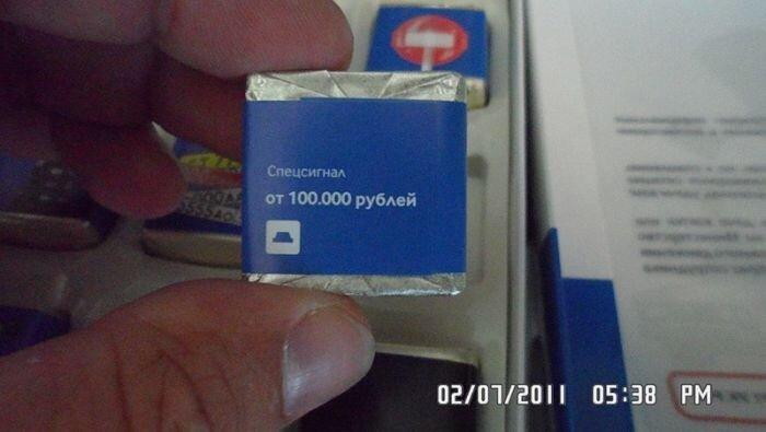 коробка конфет это взятка ведешь