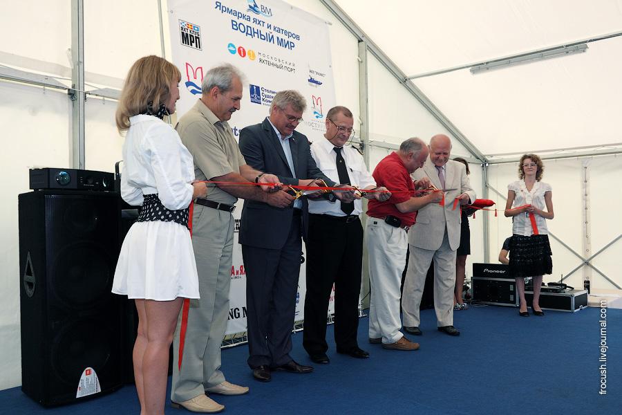 Церемония открытия ярмарки яхт и катеров
