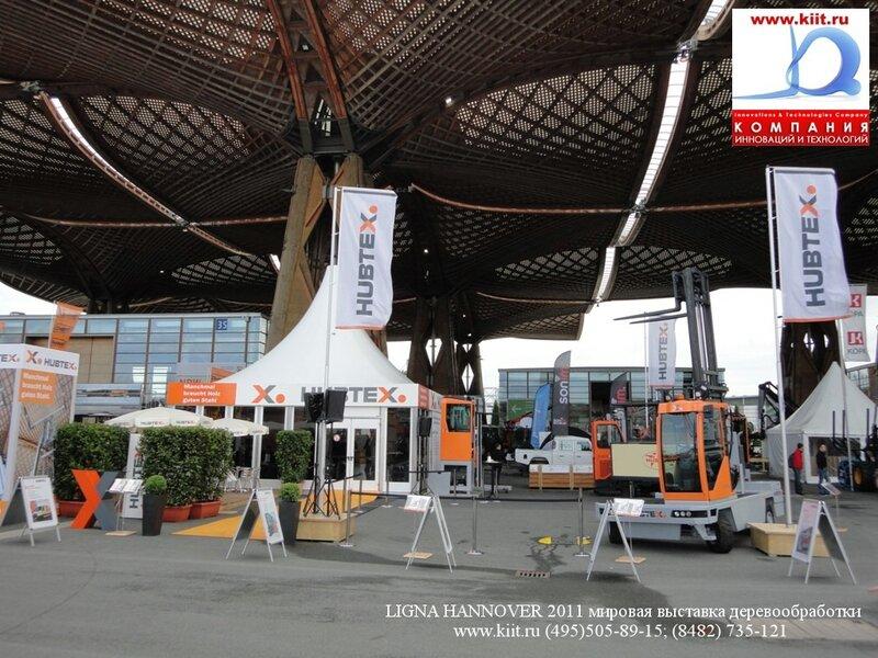 Стенд компании HUBTEX и GENKINGER-HUBTEX на выставке LIGNA 2011