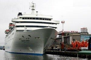 """Завтра во Владивосток прибывает пассажирский лайнер """"Pacific Venus"""""""