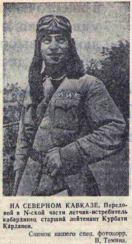 битва за Кавказ, «Красная звезда», 15 сентября 1942 года