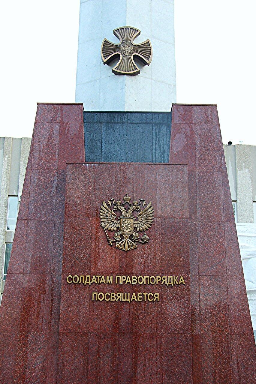 Памятник солдатам правопорядка, Омск