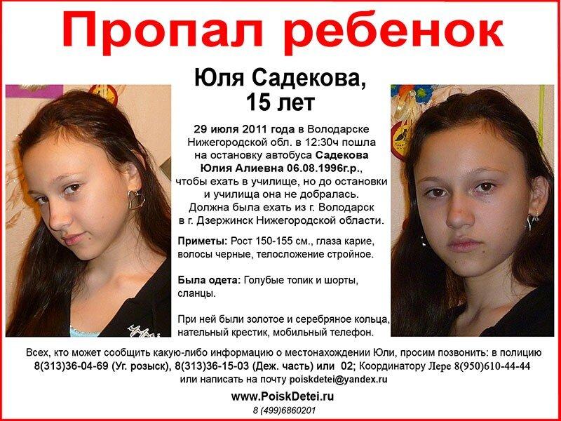 http://img-fotki.yandex.ru/get/5112/121163351.4/0_5d60b_e05caa88_XL.jpg