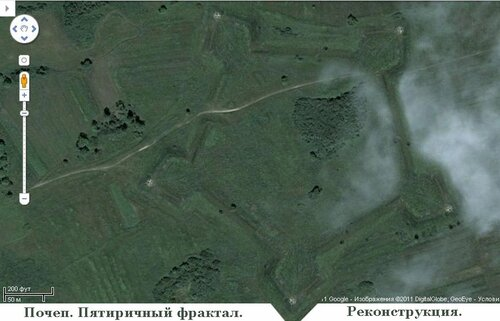 http://img-fotki.yandex.ru/get/5112/126580004.2/0_a75fb_ea66ae3b_L.jpg