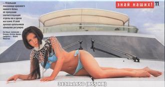 http://img-fotki.yandex.ru/get/5112/14186792.8e/0_e5c40_b6af99b6_orig.jpg