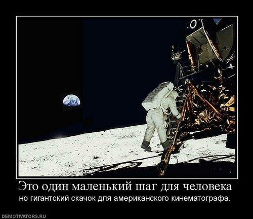 http://img-fotki.yandex.ru/get/5112/158289418.198/0_fe309_9a4137bc_L.jpg