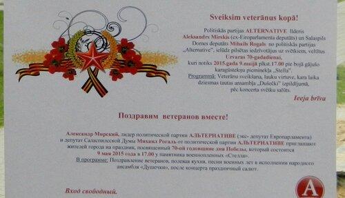 https://img-fotki.yandex.ru/get/5112/184459687.9e/0_133d92_89c8eb55_L.jpg